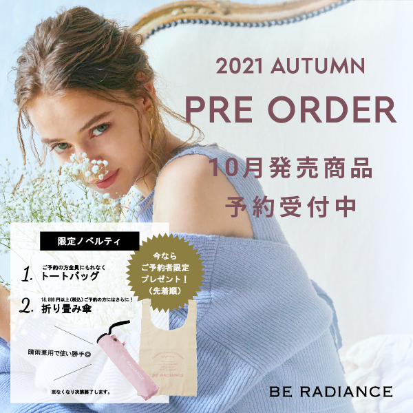 /brand_page/beradiance/01_BR_AW_PRE_600_600.png