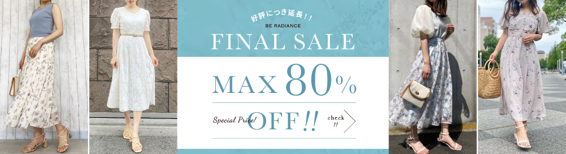 /brand_page/beradiance/br_finalsale_1100x300.png