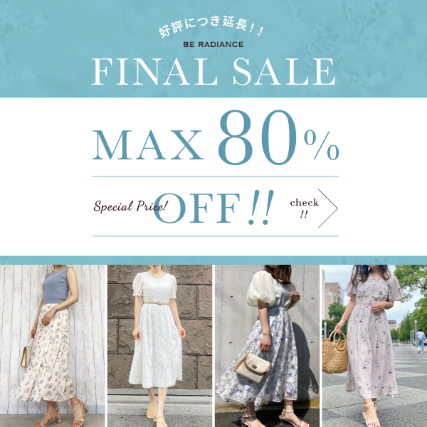 /brand_page/beradiance/br_finalsale_600x600.png