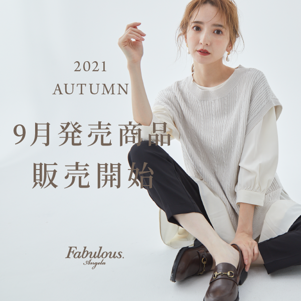 /brand_page/fabulous/02_FA_AW_09_600_600.png