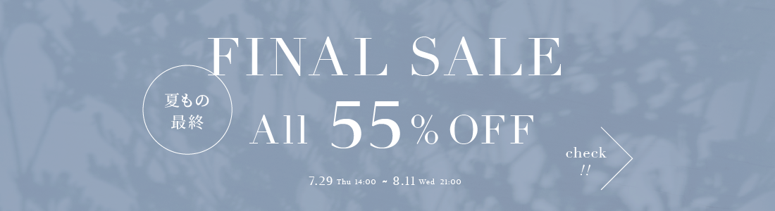 /brand_page/fabulous/fa_finalsale_1100x300.png