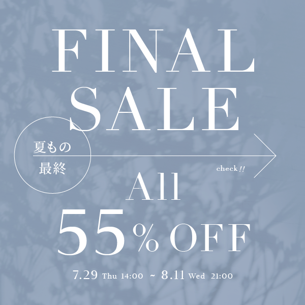/brand_page/fabulous/fa_finalsale_600x600.png